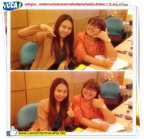 thailand call center academy  tcca   u0e2d u0e1a u0e23 u0e21 call center